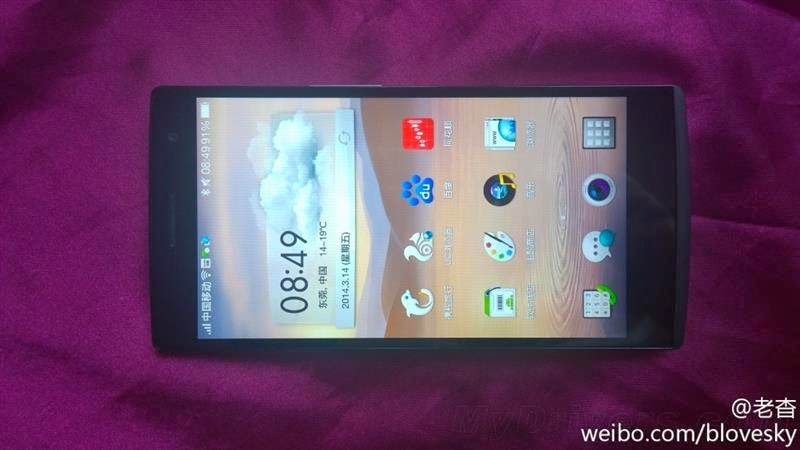 HDR feature, Oppo Find 7 full-HD, Oppo Quad-HD variant, Oppo Find 7, 50MP camera, new smartphone, 4G LTE