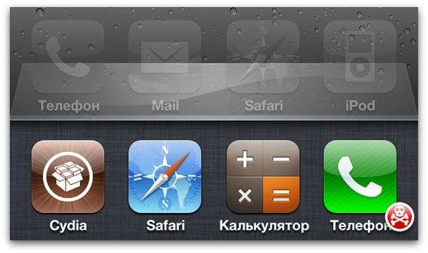 Как сделать так чтобы приложения не сворачивались