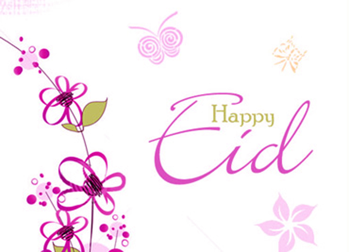 New Year 2014 eCards Free Download: Beautiful New Eid Mubarak 2014 ...
