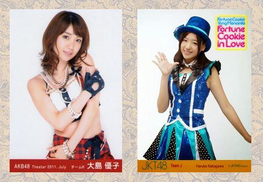 Yuko Oshima (AKB48) % Haruka Nakagawa (JKT48)