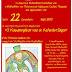 Χριστουγεννιάτικη παράσταση για παιδιά «Ο Καμπουράκος και οι Καλικάντζαροι» στο Χωριό του Άγιου Βασίλη