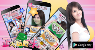 Screenshots of the Working girl lying dice 16 for Android tablet, phone.