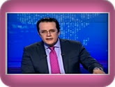 برنامج حديث الساعة مع محمد عبد الرحمن 28 6 2016