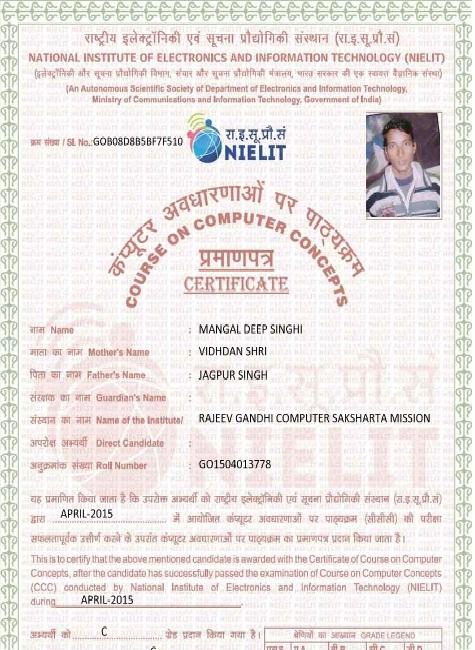 K K Tiwari Ccc Certificate Orginal View By Kk Sir