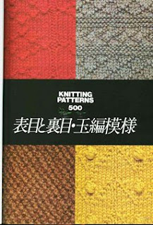 Knitting Patterns 500 NV7152 1989