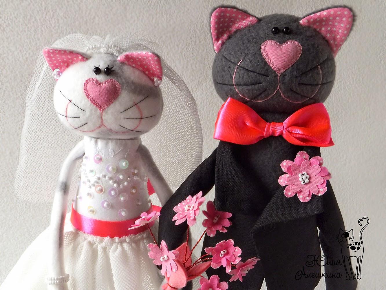 Котики на свадьбу