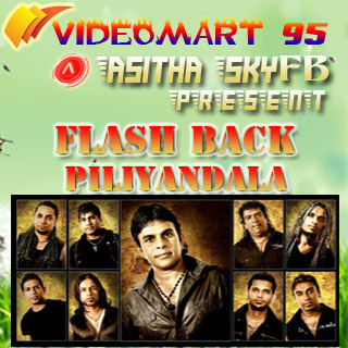 SIRASA LIVE SHOW WITH FLASH BACK LIVE IN PILIYANDALA 2013