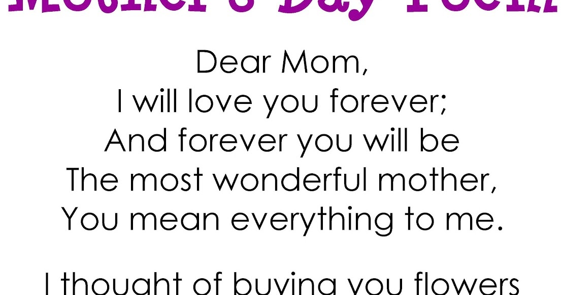 My coolest quotes mother 39 s day poem for Mothers day poems that make you cry