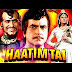 Haatim Tai - Full Hindi Movie