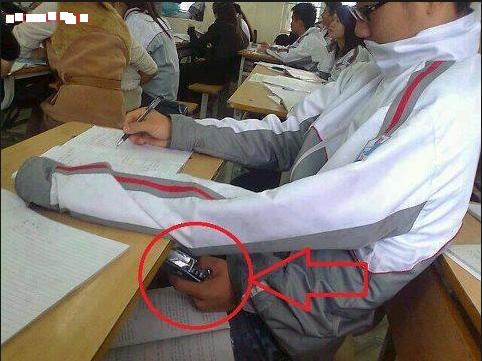 Funny Cheating Style