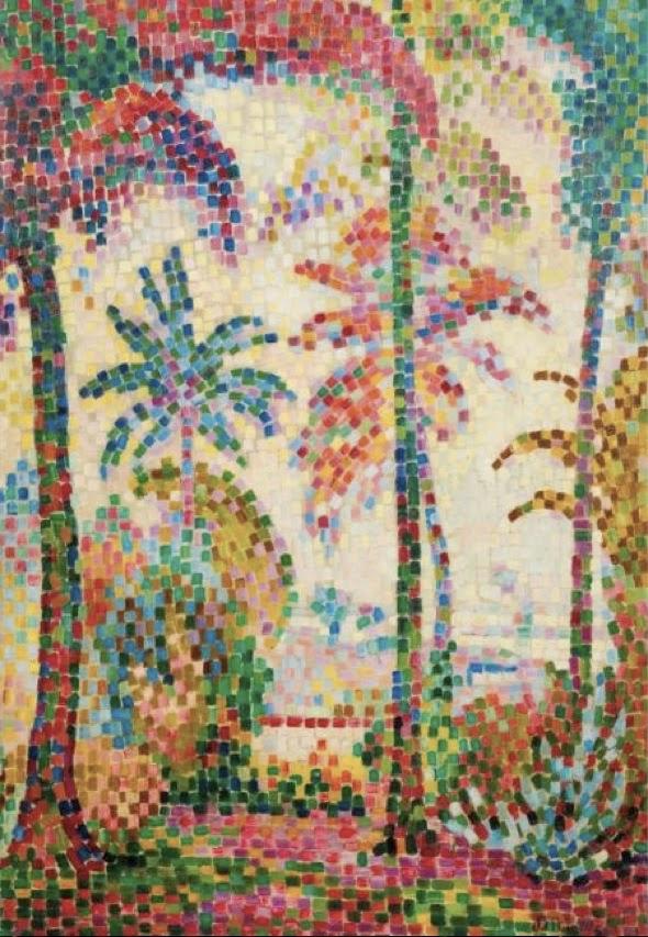 """Morigins Enjoy the Ride double face Coloré Fleurs Décoration Jardin Pavillon 12/"""" X 18/"""""""