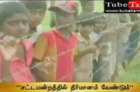 news Puthiya Thalaimurai News 23 03 2013