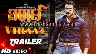Viraat Kannada Movie Trailer