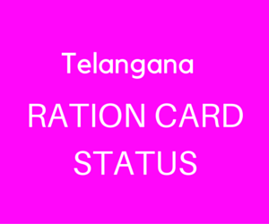 Ration_Card_Status_Telangana_check_Online