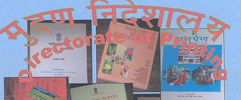 Government of India Press Apprentice Recruitment 2015 Online Applications