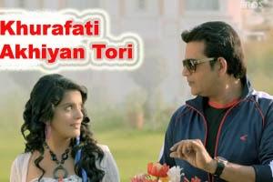 Khurafati Akhiyan Tori