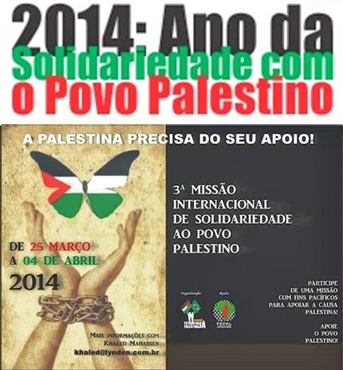 Terceira Missão de Solidariedade ao Povo Palestino