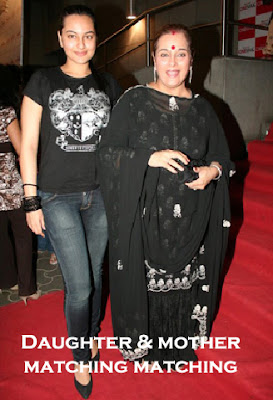 Sonakshi and her mother in black dress