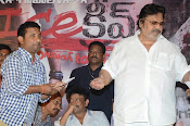 ice cream success meet-thumbnail-20