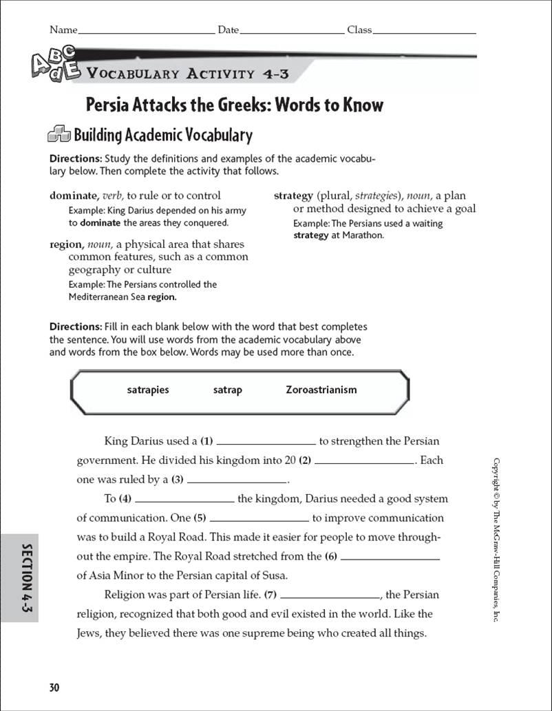mr von kamp s world studies class 2012 rh mrvonkampsworldstudiesclass blogspot com Persian Empire Timeline Persian Empire People