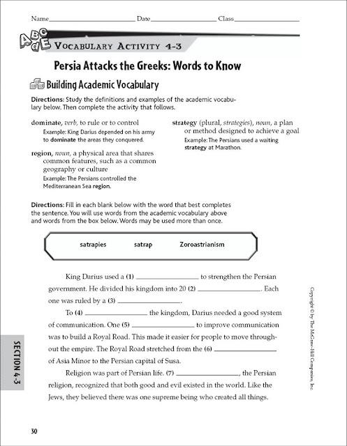 mr von kamp s world studies class 2012 rh mrvonkampsworldstudiesclass blogspot com Persian Babylonian Empire Persian Empire Architecture