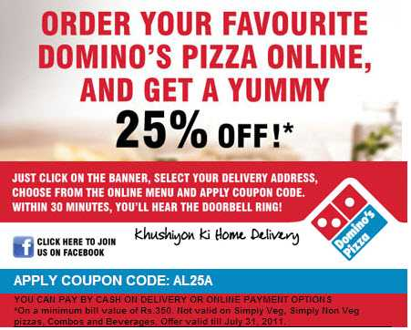 Discount coupons for dominos today