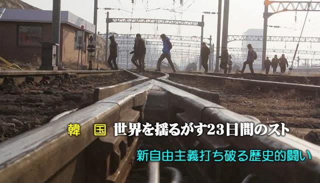 http://www.doro-chiba.org/news/2014_news01/news_14_192.htm