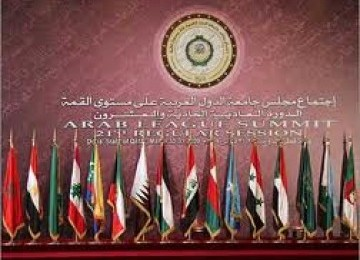 Liga Muslim Dunia Usulkan Kafilah Perdamaian Multiagama
