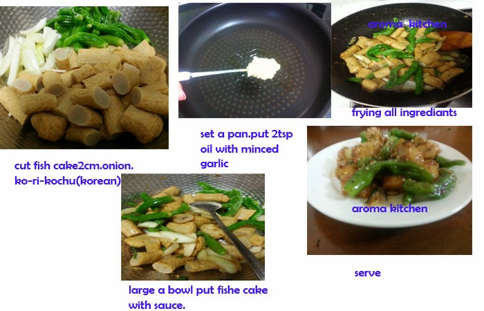 Korean stir fried fish cake side dish uh mook bok keum for Good side dishes to serve with a fish fry