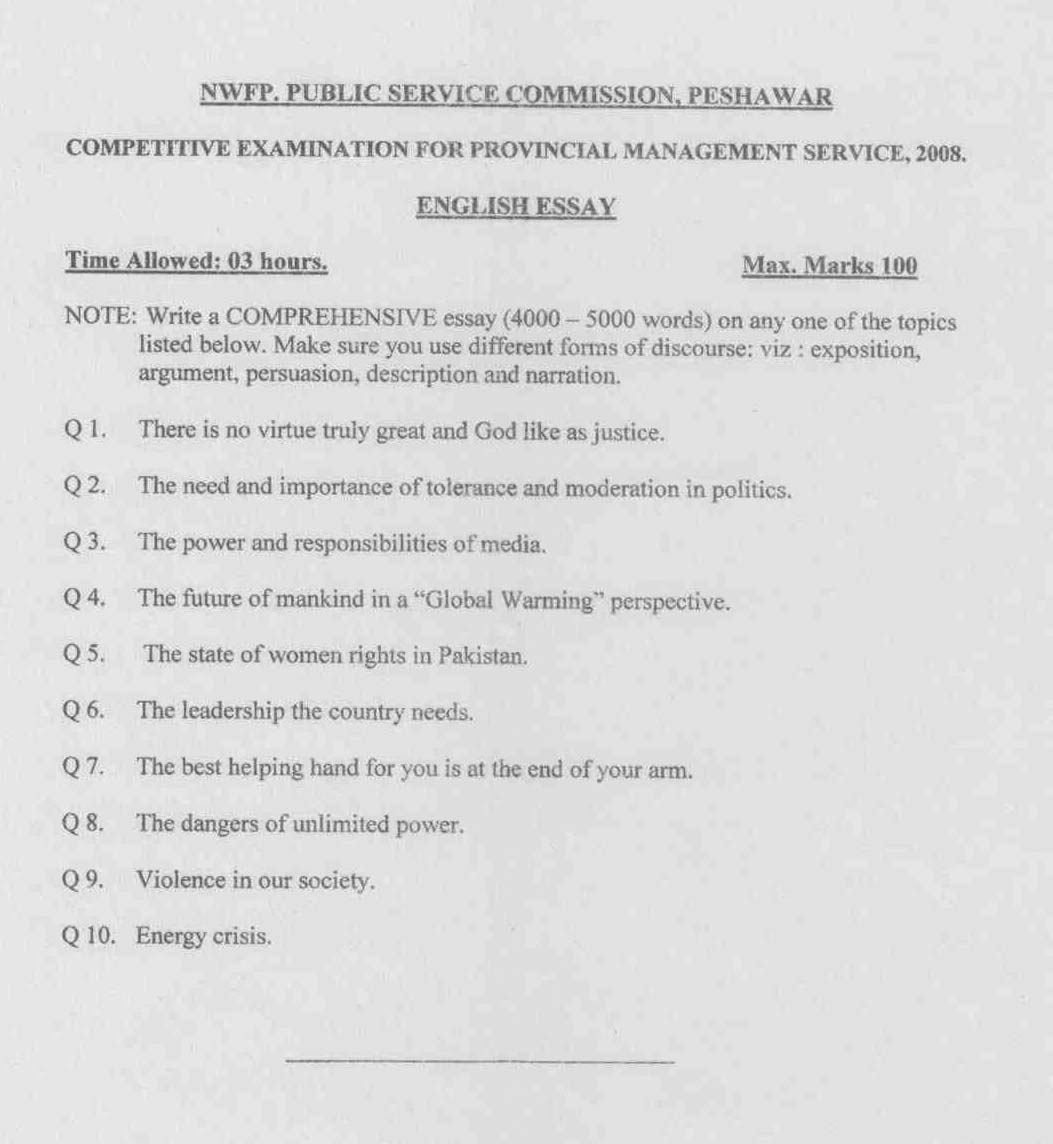english essay paper english literature essay topics the process of writing an english research paper printable version here 1 a good way to approach an essay is