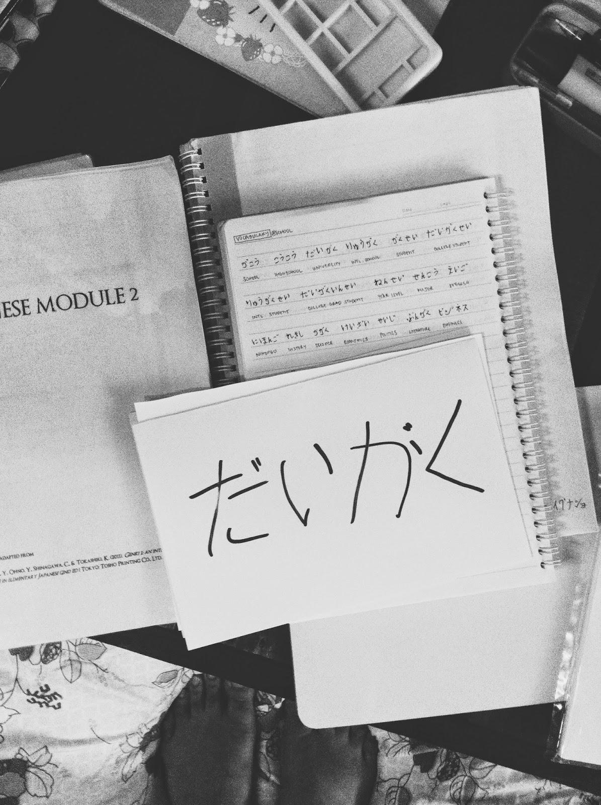 studying Nihongo