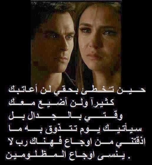 image amour triste en arabe