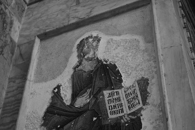Mosaic in the naos