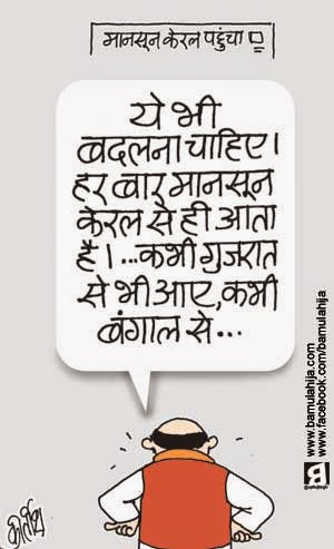 cartoons on politics, indian political cartoon, bjp cartoon