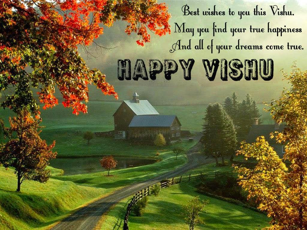 "Calendar Vishu : Search results for ""vishu hd image calendar"