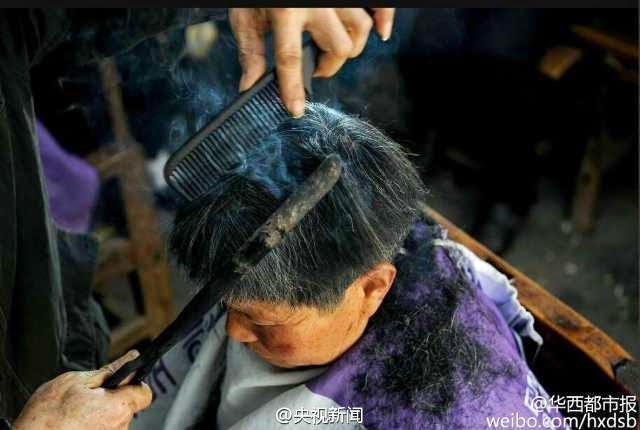 قص الشعر بالحرق