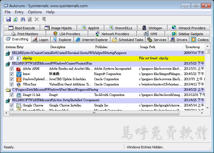 管理Windows開機自動執行程式、開機啟動軟體: Autoruns Portable 免安裝下載, Win7/Win8/XP
