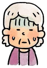おばあさんの表情のイラスト(困り)