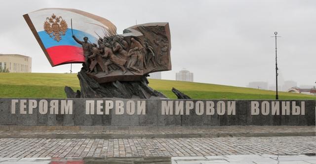 Museo de la Gran Guerra Patriótica en Moscú