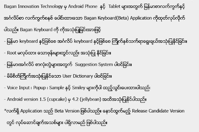 Nay Phyo Kyaw: ★★ IMDb Movies & TV Version: 4.3.0 ...