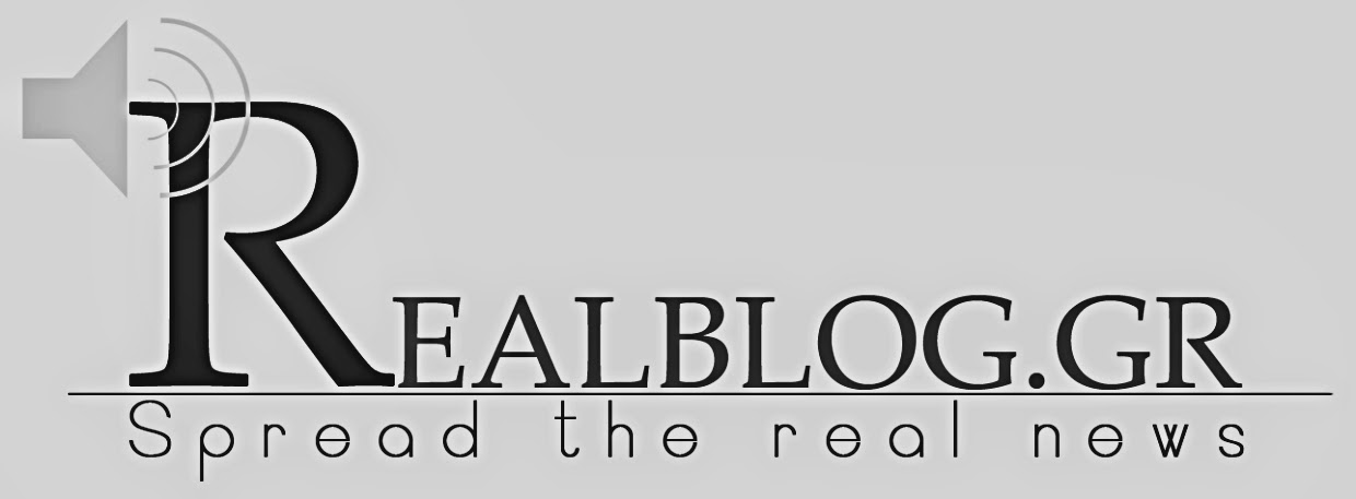 Realblog.gr | Spread the real news...