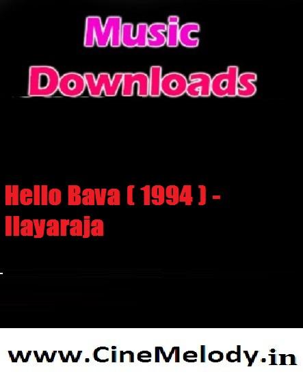 Hello Bava  Telugu Mp3 Songs Free  Download -1994