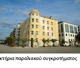 Δελτίο τύπου σχετικά με τα στοιχεία του αριθμού των διοικητικών υπαλλήλων, εξέδωσε ο Σύλλογος Διοικητικού Προσωπικού του Πανεπιστημίου Θεσσαλίας.