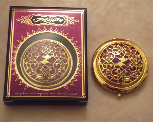 sephora compact mirror. continuing my review of sephora\u0027s latest disney princess inspired line, i come to the compact mirror called, \ sephora