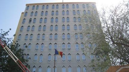 Building de Moursal Siège des Ministères en Charge de l'Education