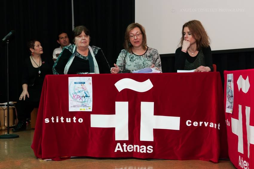 Grito de Mujer Atenas Grecia 2014