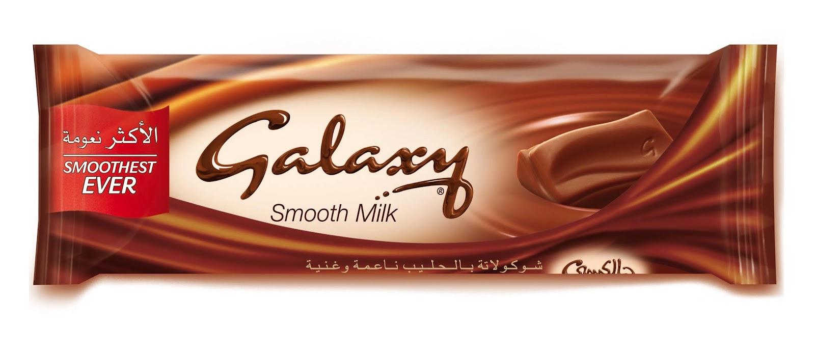 Mmad Galaxy Chocolates Packagings