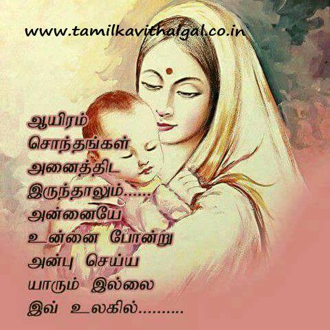 tamil amma periyamma athai magan ool kathaigal tamil