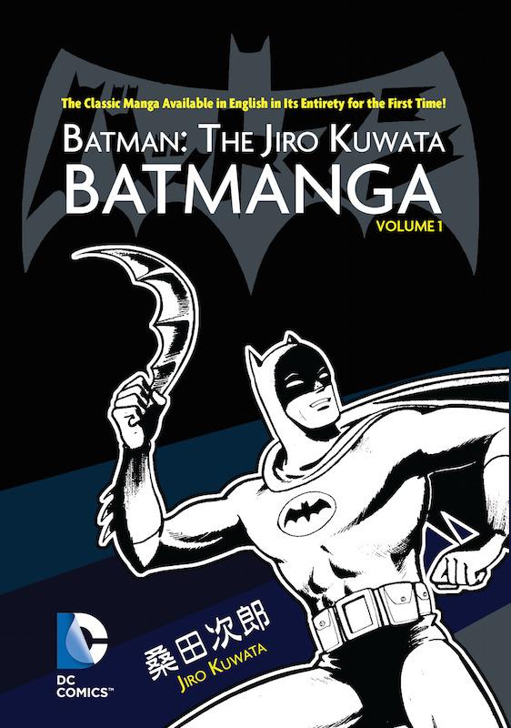 Batman: The Jiro Kuwata Batmanga Vol. 1 by Jiro Kuwata.