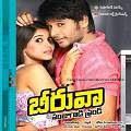 Beeruva Telugu Movie Review